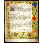 IM-716 - c. 1524 Psalter-Prayerbook leaf with elaborate borders Preview